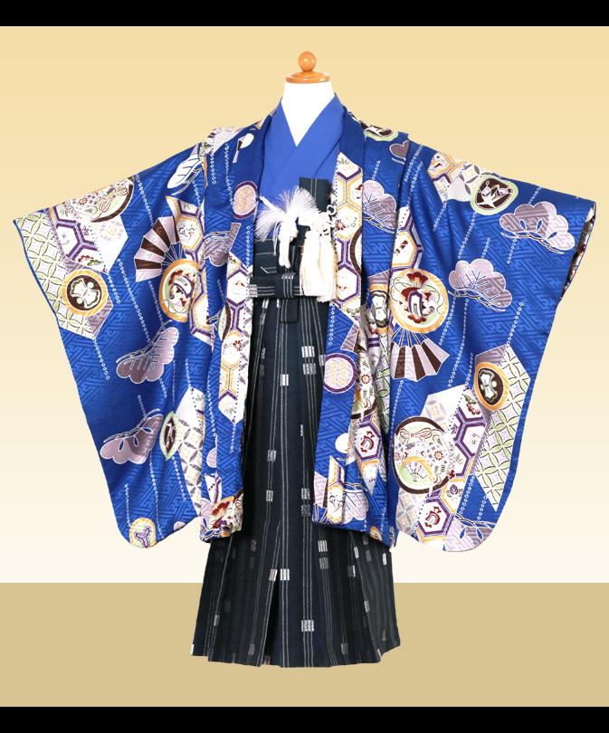 七五三 着物 5歳 男の子 ブランド 袴セット 購入品 青色系 通信販売 買う 【セール値引き品】【買う】