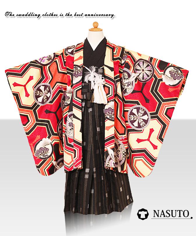七五三 着物 5歳 男の子 ブランド NASUTO 袴セット 購入品 赤色系 通信販売 買う 【セール値引き品】【買う】