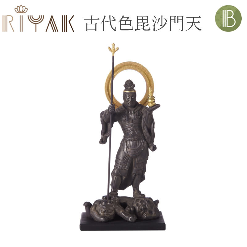 古代色毘沙門天 BASICRIYAK リヤク BASIC 仏像 小型仏像 インテリア デザイン