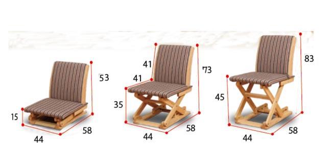 中居木工 高さが変わる座椅子 高さ3段階 1台3役 日本製