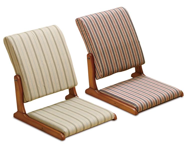 国産 中居木工 背のび 座椅子