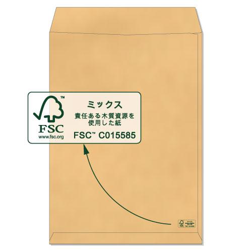 封筒 クラフト封筒 角2 森林認証 クラフト 85g ヨコ貼 枠なし 1000枚 vb0204