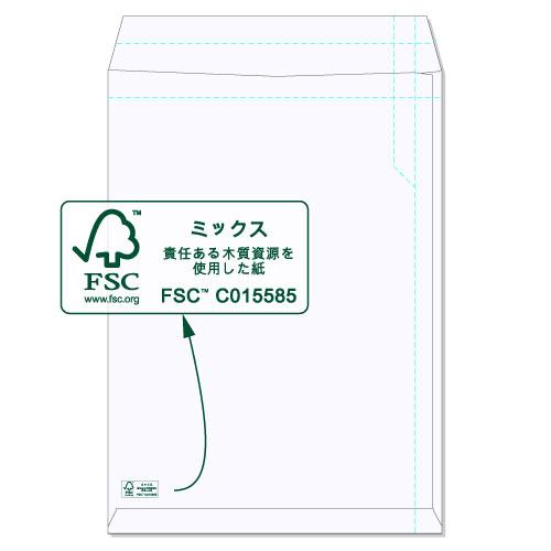 封筒 白封筒 角2 森林認証 ケント 100g ファイルカット 枠なし 1000枚 kg0229