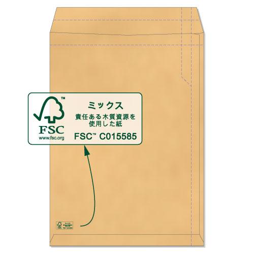 封筒 クラフト封筒 角2 森林認証 クラフト 85g ファイルカット 枠なし 500枚 kg0274