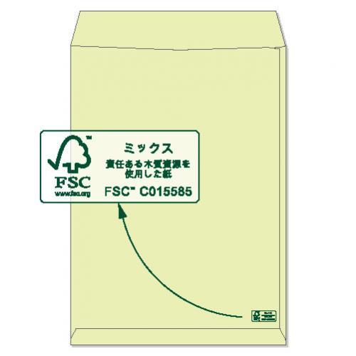 封筒 クラフトカラー封筒 角2 森林認証 ウグイス 85g ヨコ貼 枠なし 1000枚 ki0233