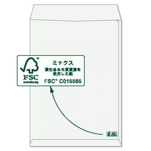 封筒 クラフトカラー封筒 角2 森林認証 ミズ 85g ヨコ貼 枠なし 500枚 ki0235