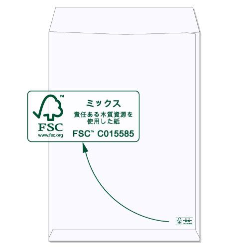 封筒 白封筒 角2 森林認証 ケント 100g ヨコ貼 枠なし 1000枚 kx0229