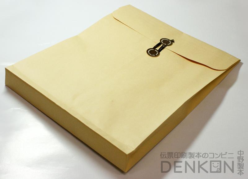 ハート クラフト封筒 角0 保存袋(マチつき) クラフト 120g/m2 500枚 b0006