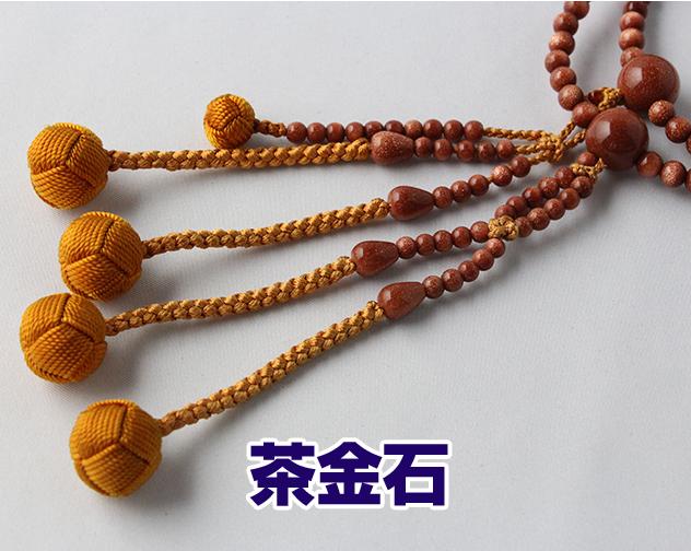日蓮宗 本式数珠 茶金石 八寸丸 普通房 (小田巻房) 房色:薄茶