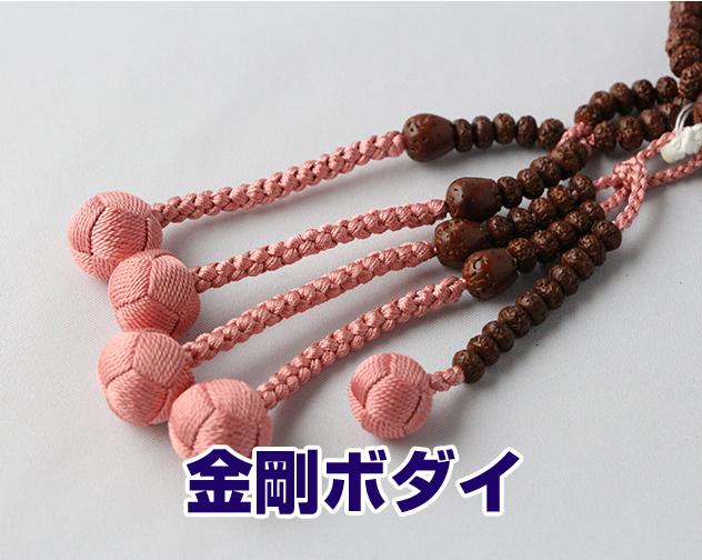 日蓮宗 本式数珠 金剛ボダイ 八寸丸 房色:サンゴ