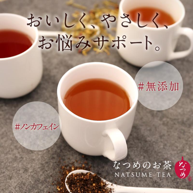 ノン カフェ イン お茶 子供や妊婦さんも安心。体にいい「ノンカフェインのお茶」の種類とは...
