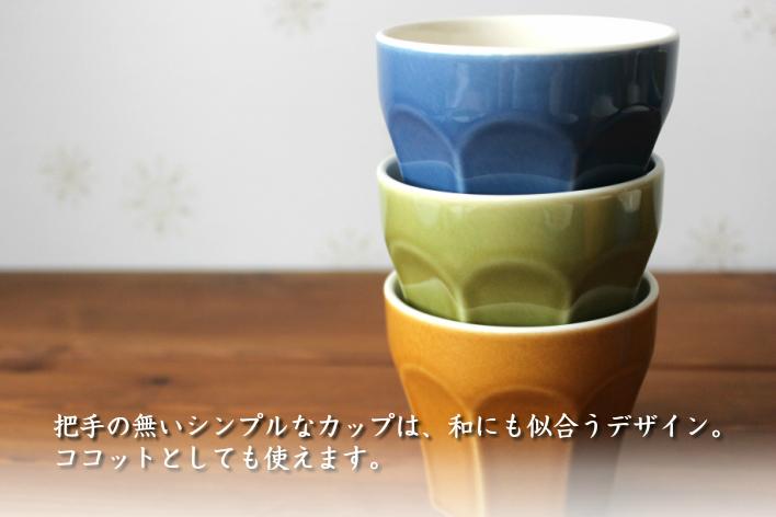 売れ筋 スタジオエム セール開催中最短即日発送 studio'm カップ M'エピスカップ studio 格安 価格でご提供いたします