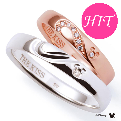 THE KISS ディズニー コレクション ペアリング 男性 女性 2個ペア シルバー リング ミッキー ミニー レディース メンズ ペア ダイヤモンド ハート シェアハート 隠れミッキー ザキッス お揃い 指輪 メンズ