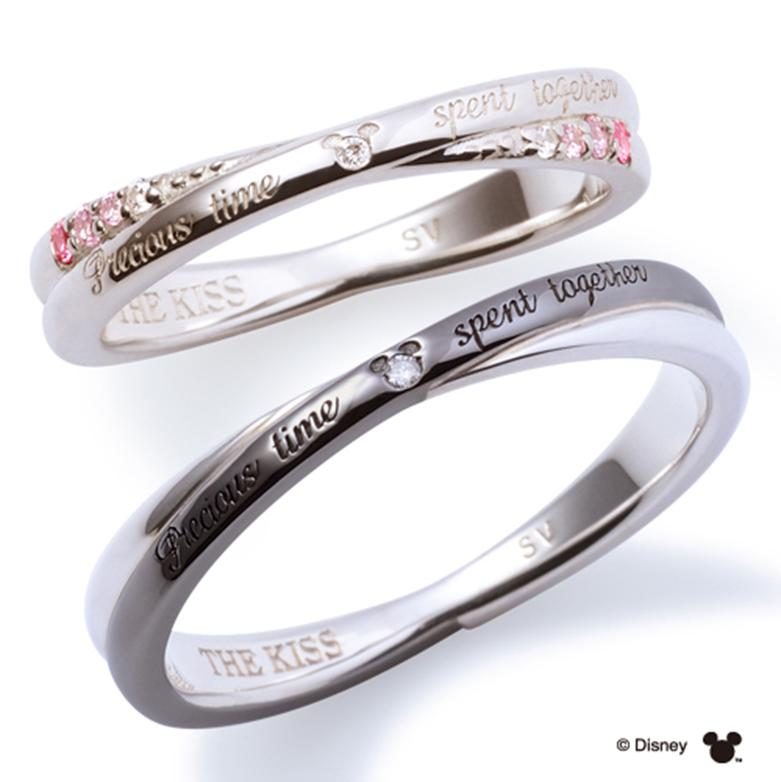 THE KISS ディズニー コレクション ペアリング 男性 女性 2個ペア シルバー リング ミッキー ミニー レディース メンズ ペア ダイヤモンド クロッシング 隠れミッキー ザ・キッス お揃い 指輪 誕生日 記念日 メンズ 結婚指輪 刻印可能