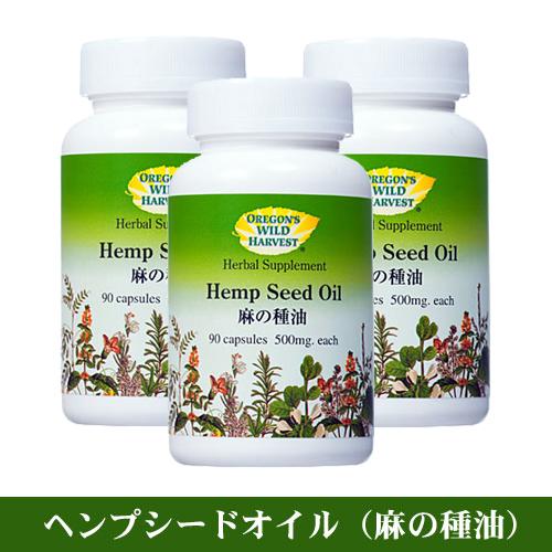 ヘンプシードオイル 3個セット ( Hemp Seed Oil )(オレゴンズワイルドハーベスト)