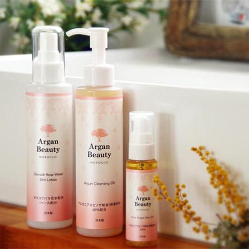 アルガンビューティー(AGB) 化粧品3種セット クレンジングオイル・スキンオイル・ピュアオイルのセット
