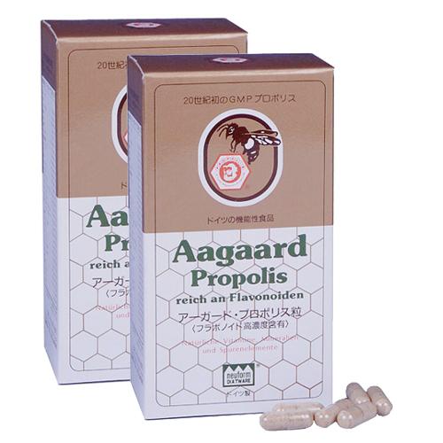 アーガード プロポリス粒 60粒入×2箱セット(送料無料)