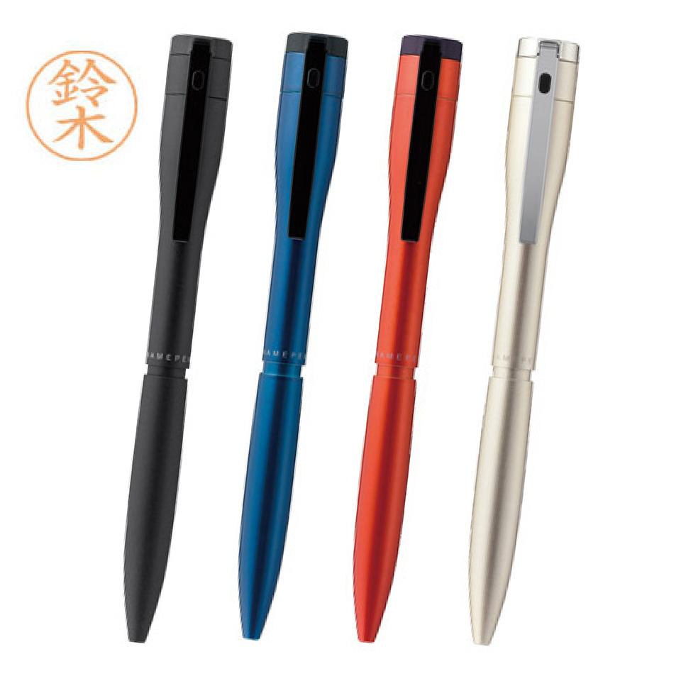 シヤチハタ ネームペン キャップレスエクセレント カラー