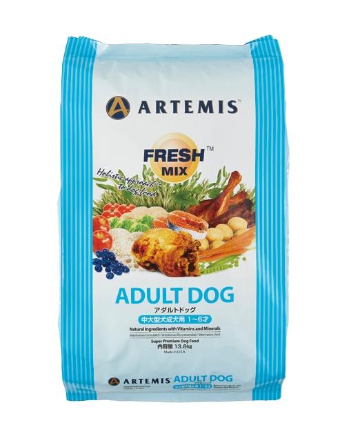 アーテミス フレッシュミックス アダルトドッグ 13.6kg ARTEMIS 【犬用/ドッグフード/ドライフード/小型犬/中型犬/大型犬/成犬】 【送料無料】