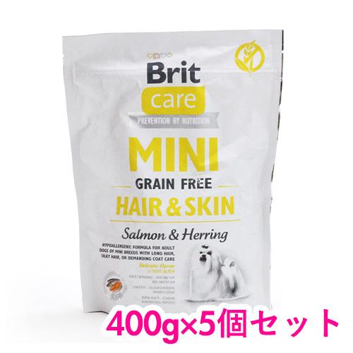 Brit ブリット ミニ 上等 400g×5個セット グレインフリー 市場 サーモンニシン