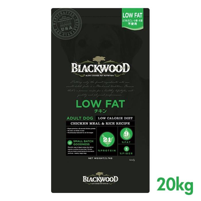 ブラックウッド LOW FAT (チキンミール) 20kg (5kg×4袋) BLACKWOOD 【犬用/ドッグフード/ドライフード/小型犬/中型犬/大型犬/成犬/高齢犬】 【送料無料】