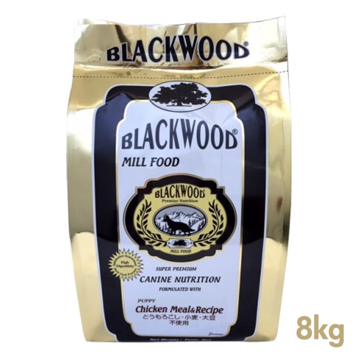 ブラックウッド ミルフード PUPPY 8kg (2kg×4) BLACKWOOD 【犬用/ドッグフード/ドライフード/小型犬/中型犬/大型犬/子犬】 【送料無料/あす楽】