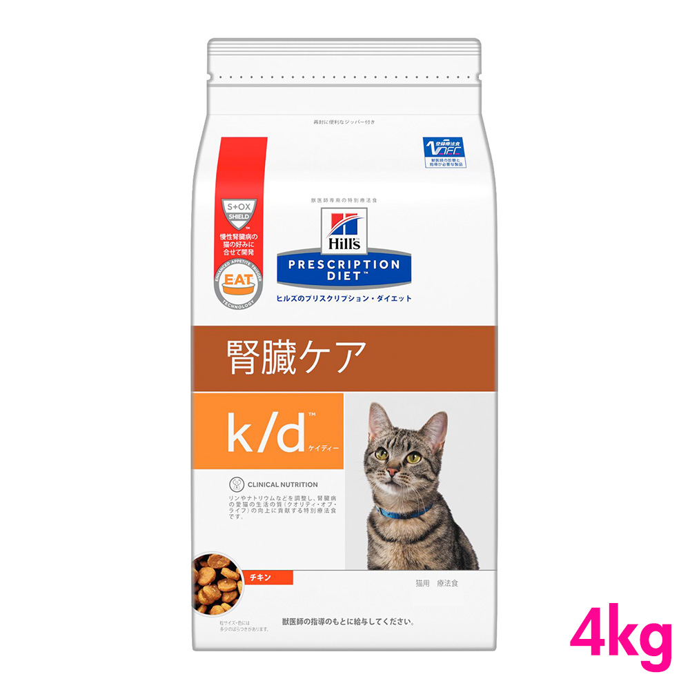 ヒルズ プリスクリプションダイエット 食事療法食 猫用 k/d 腎臓ケア 4kg Hill's PRESCRIPTION DIET:INUMESHI by 卸ネット良品