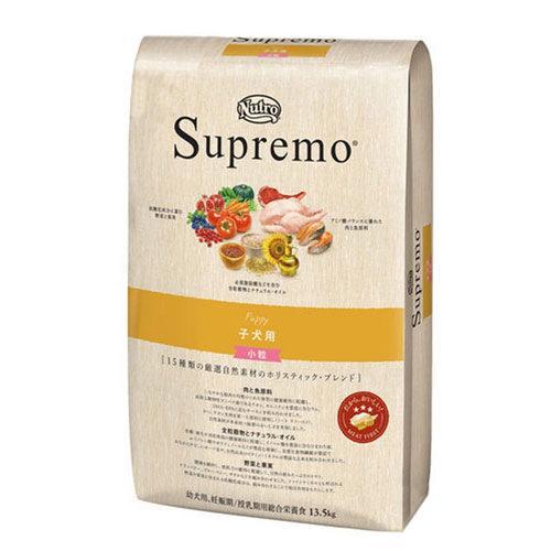 ニュートロ シュプレモ 子犬用 小粒 13.5kg Nutro Supremo 【犬用/ドッグフード/ドライフード/小型犬/中型犬/大型犬/子犬】 【送料無料/あす楽】