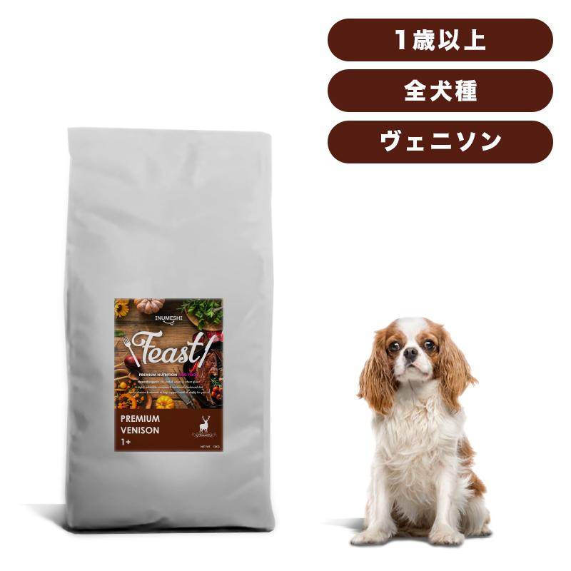1 year old for all dog species for the INUMESHI フィーストプレミアムヴェニソン adult dog  or older 15 kg of breeder pack cereals nonuse