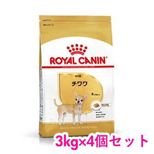 ロイヤルカナン チワワ 成犬用 3kg×4個セット
