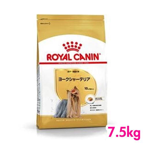 ロイヤルカナン ヨークシャテリア 成犬・高齢犬用 7.5kg