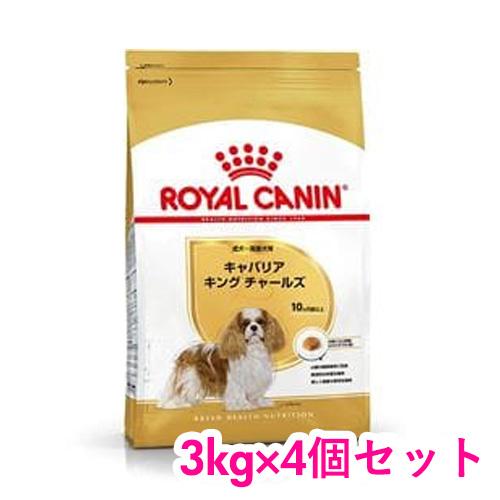 ロイヤルカナン キャバリア キング チャールズ 成犬・高齢犬用 3kg×4個セット