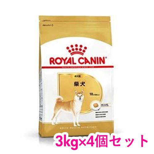 ロイヤルカナン 柴犬 成犬用 3kg×4個セット