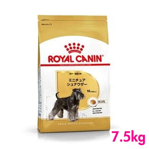 ロイヤルカナン ミニ チュアシュナウザー 成犬・高齢犬用 7.5kg