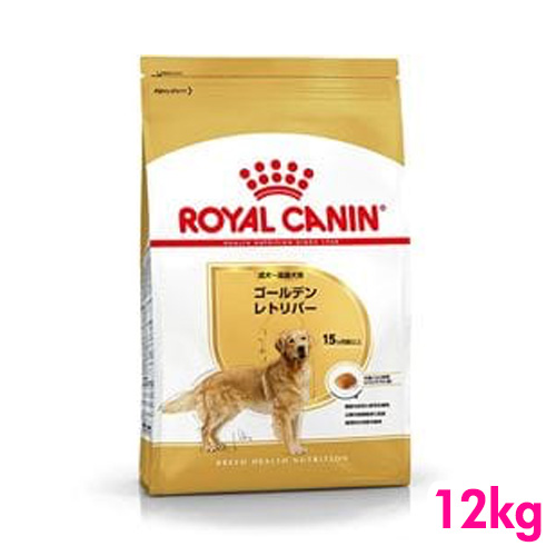 ロイヤルカナン ゴールデンレトリバー 成犬・高齢犬用 12kg