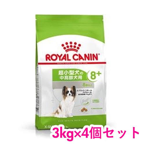 ロイヤルカナン ROYAL CANIN エクストラ 3kg×4個セット お求めやすく価格改定 全国一律送料無料 スモール 8+ アダルト