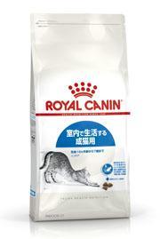 ロイヤルカナン キャット インドア 10kg ROYAL CANIN 【猫用/キャットフード/ドライフード/成猫/室内猫】 【送料無料】