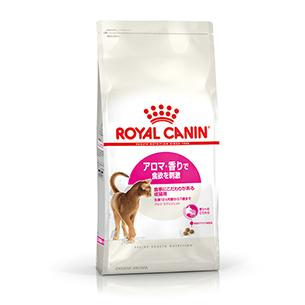 ロイヤルカナン ROYAL CANIN キャット アロマ エクシジェント キャットフード 送料無料 10kg ドライフード 実物 メイルオーダー 猫用 成猫