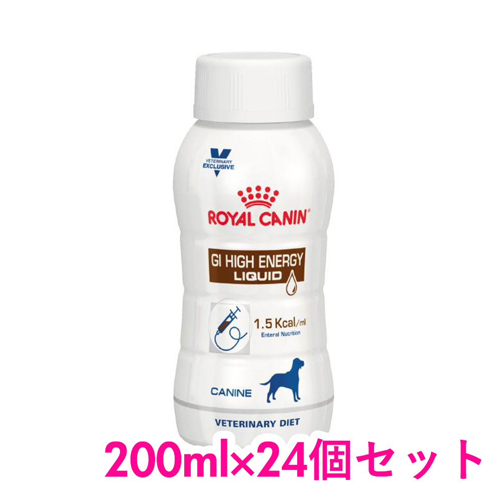 ロイヤルカナン 新作送料無料 大幅にプライスダウン 食事療法食 犬用 消化器 高栄養 200ml×24個セット リキッド