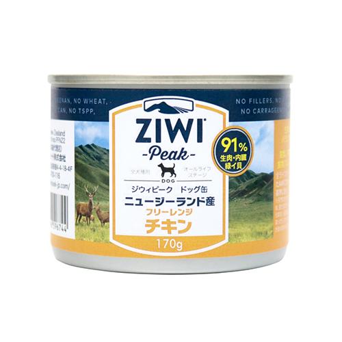 ジウィピーク ドッグ缶 フリーレンジチキン170g×24缶セット