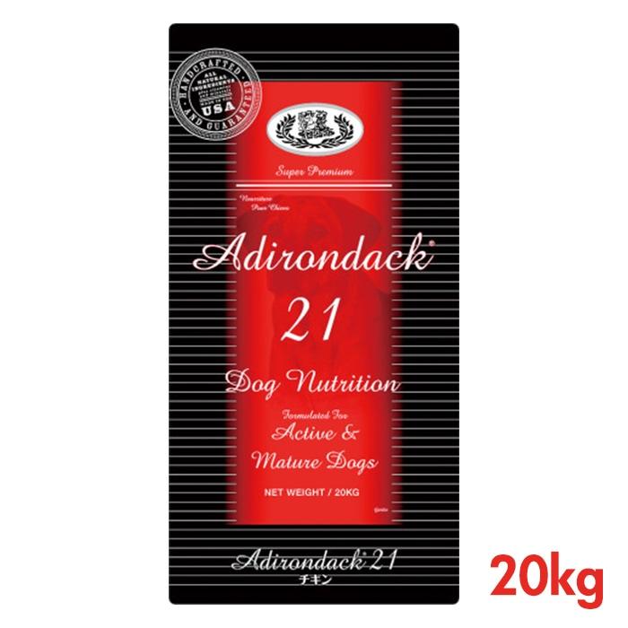ブラックウッド アデロンダック21 20kg (5kg×4袋) BLACKWOOD 【犬用/ドッグフード/ドライフード/小型犬/中型犬/大型犬/成犬/高齢犬】 【送料無料/あす楽】