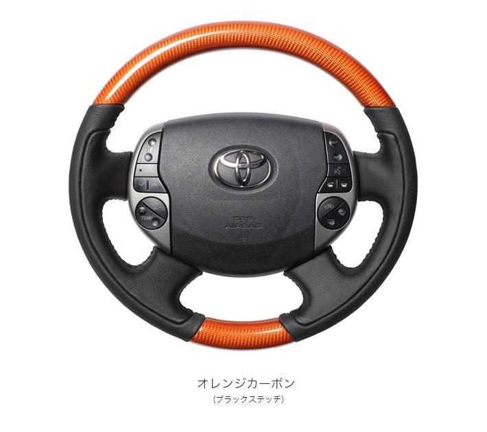 レアル REAL ステアリング ハンドル プリウス プリウスEX 20系 オレンジカーボン(ブラックステッチ)20-1-ORC