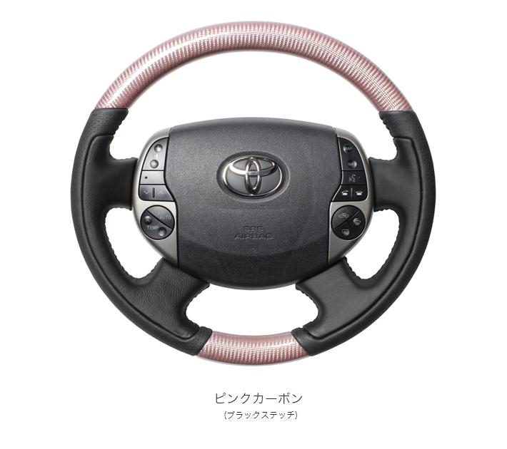 レアル REAL ステアリング ハンドル プリウス プリウスEX 20系 ピンクカーボン(ブラックステッチ)20-1-PC