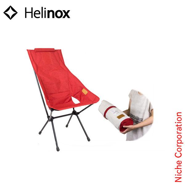 再再販! ヘリノックス サンセットチェア (レッド) (レッド) 19750004004001 [P10] あす楽 ビーチチェア あす楽 19750004004001 キャンプ用品, カードファナティック:3fcb7e7b --- business.personalco5.dominiotemporario.com