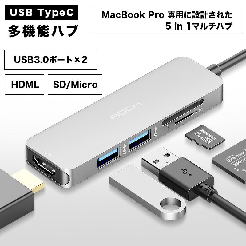 USB C device including USB Type-C conversion USB hub USB Type C hub 5 port  multifunctional 4K HDMI output high speed USB3 0 port SD/Micro card reader