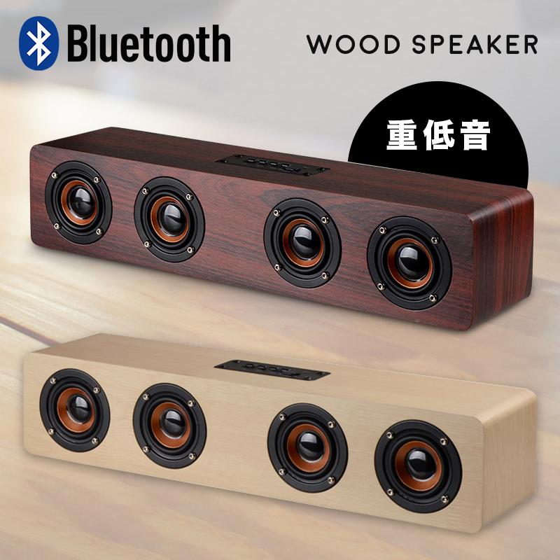 bluetooth スピーカー 高音質 ワイヤレス スピーカー ブルートゥース スピーカー/ハンズフリー 通話機能付 アウトドア スピーカー スマートフォン パソコン対応 充電式 スピーカー ハイファイ・オーディオ