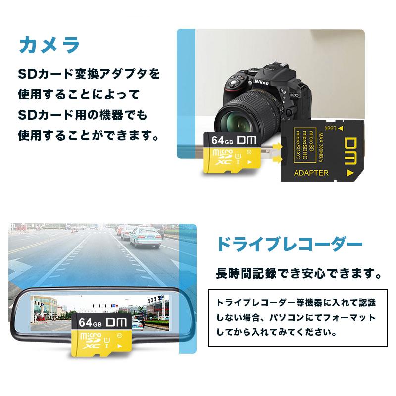 Nintendo switch max sd card