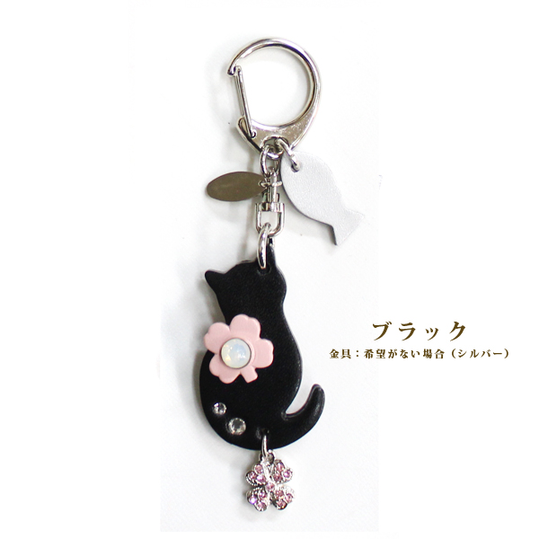 Black Cat Hiding in Spring Flowers Heart Love Metal Keychain Key Chain Ring