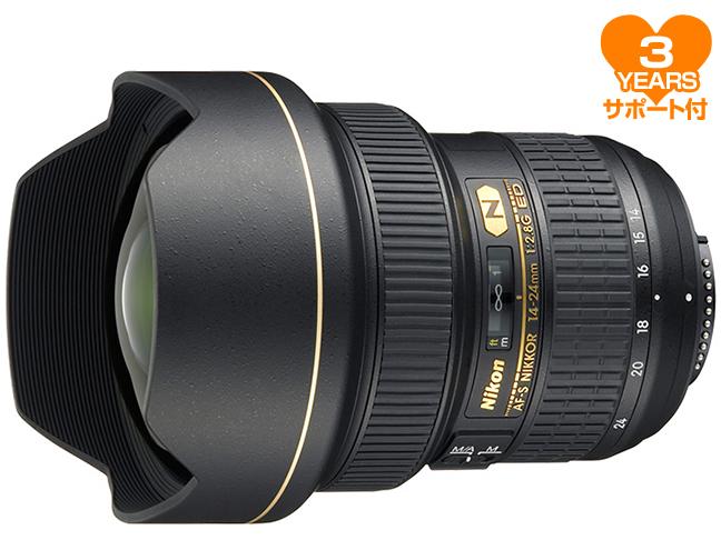 【訳ありアウトレット】ニコン AF-S NIKKOR 14-24mm f/2.8G ED
