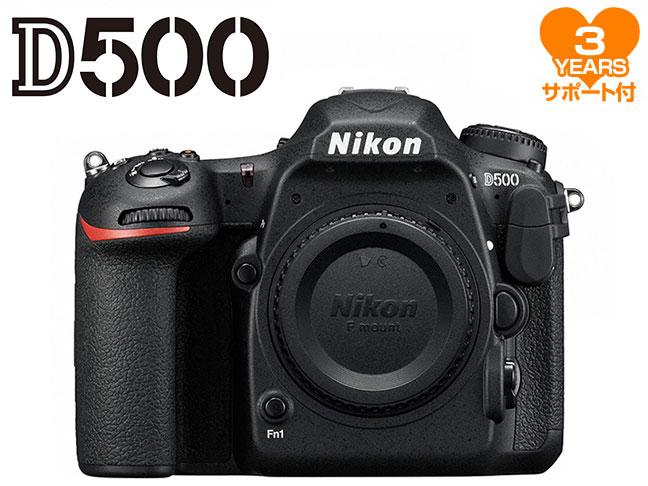 <スペシャル付> ニコン D500